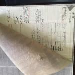 襖紙の下から古い書類が